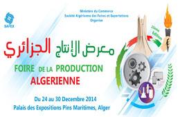 FOIRE DE LA PRODUCTION ALGÉRIENNE 2014 FPA23